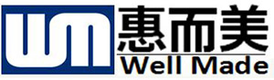Wellmade IND. Manufacturing(HK) Limited